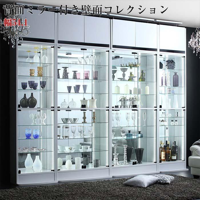 背面ミラー付き 壁面コレクション収納 本体 幅54.1 壁面収納 ディスプレイラック フィギュア 棚 コレクションラック