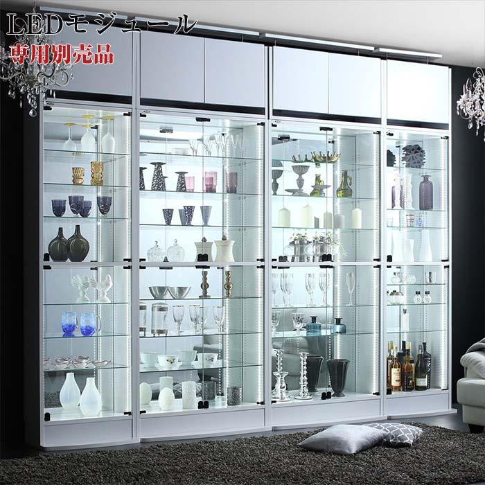 背面ミラー付き 壁面コレクション収納 専用別売品 LEDモジュール 壁面収納 ディスプレイラック フィギュア 棚 コレクションラック
