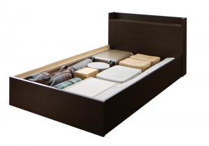 組立設置付 連結 棚付き コンセント付き 収納ベッド Ernesti エルネスティ ベッドフレームのみ Bタイプ シングルサイズ シングルベッド ベット 収納付き 長物収納 ヘッドボード付き ベッド下収納