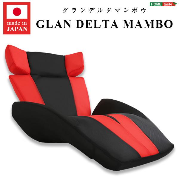 座椅子 GLAN DELTA MANBO グランデルタマンボウ 一人掛け 日本製 マンボウ デザイナー デザイン座椅子 座いす 座イス リクライニング リクライニング座椅子 リクライニングチェア メッシュ生地 シンプル 肘掛け リクライニング付きチェアー