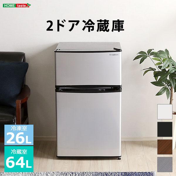 左右両開対応 2ドア冷凍冷蔵庫 90L Trinityシリーズ キッチン家電 コンパクト 耐熱天板 製氷室付き 温度調節 通販