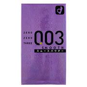 【送料無料】 003 スムース2000 10個入り×144個セット  1ケース分 オカモト コンドーム 【正規品】