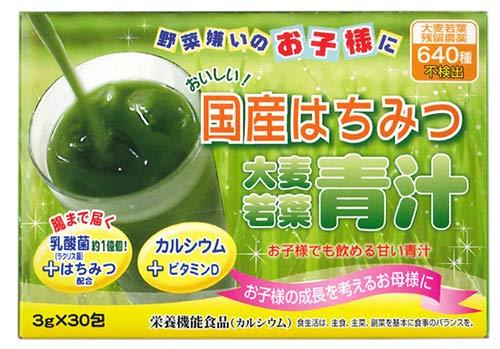 【30個セット】【1ケース分】おいしい大麦若葉青汁 30包×30個セット 【正規品】