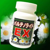 【定形外・送料350円】 パルテノライド EX  【正規品】