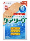 【200個セット】【1ケース分】 ケアリーヴ 防水タイプ (MサイズX20枚入)×200個セット 【正規品】 (ケアリーブ)