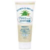 気質アップ 植物生まれのアロエスクラブ洗顔 135g 正規品 安心と信頼
