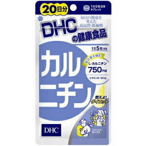 【20個セット】 DHC カルニチン 20日 100粒×20個セット 【正規品】  ※軽減税率対応品