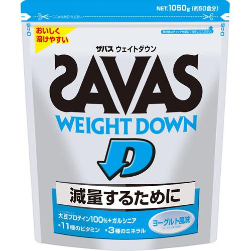 【5個セット】 ザバス ウエイトダウン 1.05kg×5個セット 【正規品】 ※軽減税率対応品
