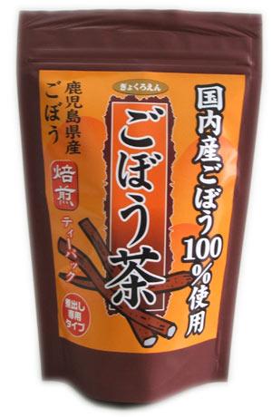 【10個セット】【送料無料】 ぎょくろえん ごぼう茶 (2g×18袋入)×10個セット 【正規品】 ※軽減税率対応品 ゴボウ 牛蒡