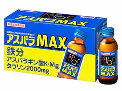 アスパラMAX 100ml×50本入り   【正規品】【医薬部外品】