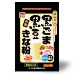 5個セット 山本漢方 黒ごま黒豆きな粉 分包タイプ 10g×20包 全店販売中 ※軽減税率対応品 人気の製品 ×5個セット 正規品