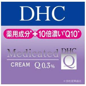 10個セット DHC 薬用Q フェースクリーム 保障 超激得SALE SS 正規品 23g×10個セット