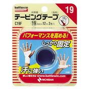 【72個セット】【1ケース分】 バトルウィン テーピングテープC19F (19mmX12m (2コ入))×72個セット 【正規品】