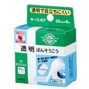 【30個セット】ニチバン キープポア 広幅タイプ(25mmX8m)×30個セット 【正規品】