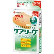 【20個セット】ケアリーヴ かかと用 CL12H(12枚入)×20個セット 【正規品】 (ケアリーブ)