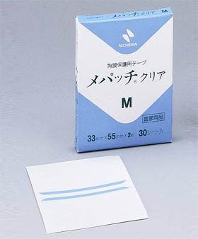 【10箱セット】【送料・代引き手数料無料】 メパッチクリア M 33mm×55mm 30シート(1シート2枚付)×10箱セット 【正規品】