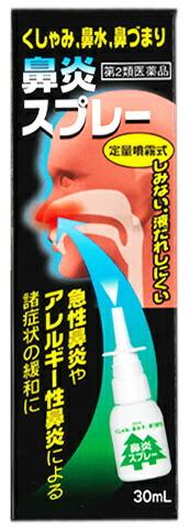<title>希望者のみラッピング無料 第2類医薬品 3個セット スットトース点鼻薬 30mL×3個セット 正規品</title>