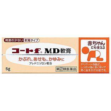 【第(2)類医薬品】【10個セット】 コートf MD軟膏 5g×10個セット 【正規品】