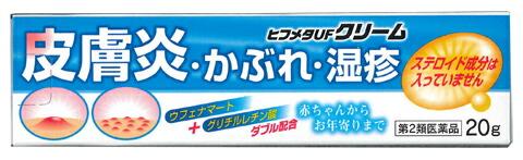【5個セット】【第2類医薬品】ヒフメタUFクリーム 20g×5個セット 【正規品】
