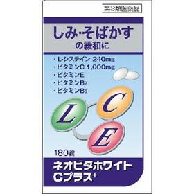第3類医薬品 10個セット 高価値 送料無料限定セール中 送料 代引き手数料無料 180錠×10個セット 正規品 ネオビタホワイトCプラス