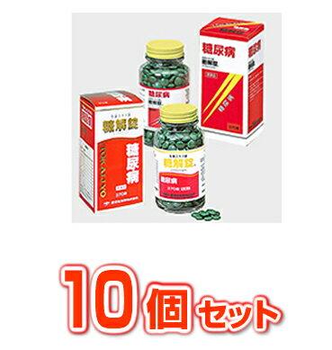 【第2類医薬品】 【送料・代引き手数料無料】 糖解錠 370錠×10個セット 【正規品】