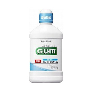 <title>GUM ガム 薬用デンタルリンス 爽快タイプ 特別セール品 250ml 正規品</title>