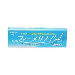 【第2類医薬品】【20個セット】 フィーメリナクール 20g×20個セット 【正規品】