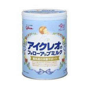 【5個セット】 アイクレオのフォローアップミルク 【正規品】 ※軽減税率対応品 820g×5個セット