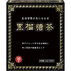 【送料・代引き手数料無料】【10個セット】ユーワ 黒榴糖茶 3g×30包×10個セット 【正規品】 ※軽減税率対応品