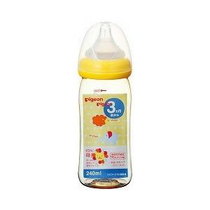 【10個セット】 ピジョン 母乳実感 哺乳びん プラスチック製 240ml アニマル柄×10個セット 【正規品】 【k】【ご注文後発送までに1週間前後頂戴する場合がございます】