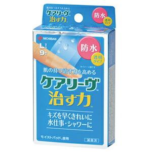 【10個セット】ケアリーヴ 治す力 防水タイプ Lサイズ(9枚入)×10個セット 【正規品】