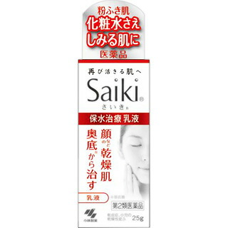 20個セット 第2類医薬品 Saiki サイキ 正規品 n乳液 往復送料無料 25g×20個セット (人気激安)