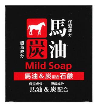 【60個セット】【1ケース分】馬油&炭配合 石鹸 100g×60個セット【正規品】