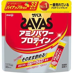 【5個セット】 ザバス アミノパワープロテイン パイナップル風味 4.2g*33本入り×5個セット 【正規品】 ※軽減税率対応品