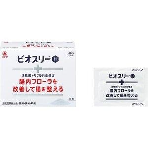 【3個セット】 ビオスリー H 36包×3個セット 【正規品】【t-5】