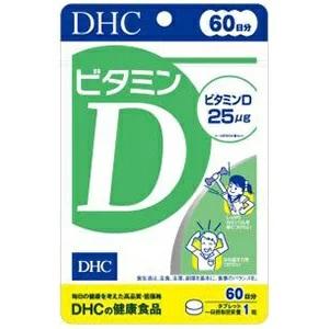 10個セット 格安 価格でご提供いたします DHC ビタミンD 60粒 格安 正規品 ※軽減税率対応品 約60日分×10個セット
