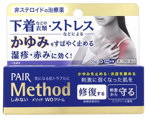 【第2類医薬品】【5個セット】 メソッドWOクリーム 25g×5個セット 【正規品】