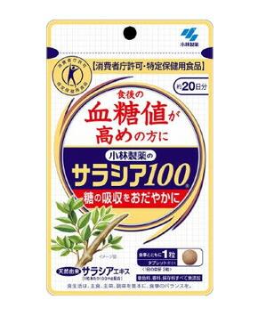 【20個セット】 小林サラシア100 60粒×20個セット 【正規品】 ※軽減税率対応品