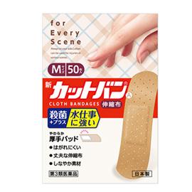 <title>第3類医薬品 新カットバンA 伸縮布 Mサイズ 商舗 50枚入 正規品</title>