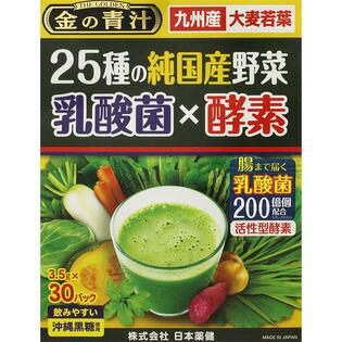 日本薬健 25種の純国産野菜 おすすめ 乳酸菌×酵素 ※軽減税率対応品 正規品 オープニング 大放出セール 30包