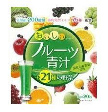 【36個セット】ユーワ おいしいフルーツ青汁 3g×20包×36個セット 1ケース分 【正規品】 ※軽減税率対応品
