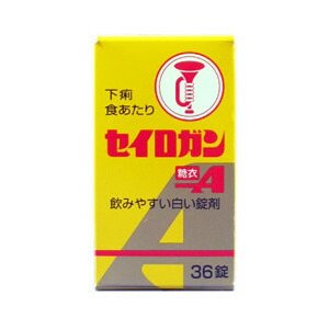 【第2類医薬品】【10個セット】 セイロガン糖衣A 36錠入×10個セット 【正規品】