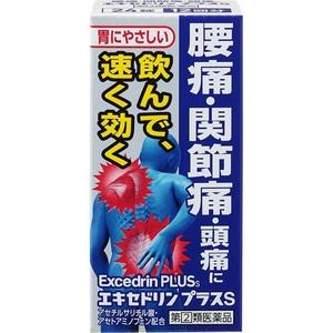 【第(2)類医薬品】【10個セット】 エキセドリン プラスS 24錠×10個セット 【正規品】