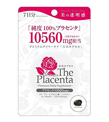 【50個セット】【1ケース分】ザ・プラセンタ 7日分 (21粒)×50個セット 【正規品】