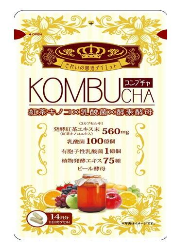 【30個セット】【1ケース分】KOMBUCHA 42粒コンブチャ×30個セット 【正規品】