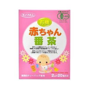 <title>ぎょくろえん 有機赤ちゃん番茶 2g 20袋入 正規品 セール特別価格 ※軽減税率対応品</title>