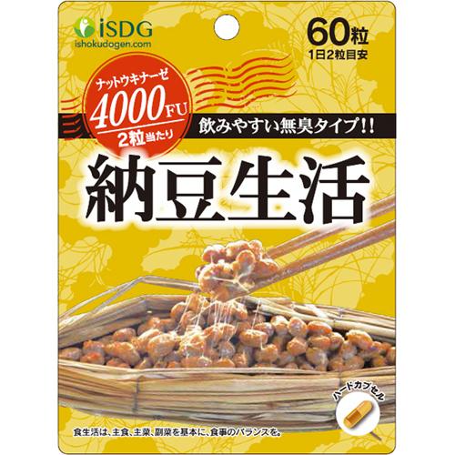 【10個セット】【送料無料】 医食同源ドットコム 納豆生活 60粒×10個セット 【正規品】