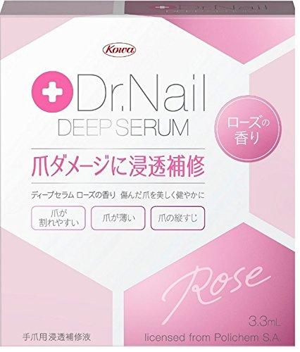 【10個セット】【送料・代引き手数料無料】 Dr.Nail DEEP SERUM(ドクターネイル ディープセラム) ローズの香り 3.3mL×10個セット 【正規品】