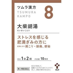 【第2類医薬品】【5個セット】 ツムラ漢方 大柴胡湯エキス顆粒 20包×5個セット 【正規品】