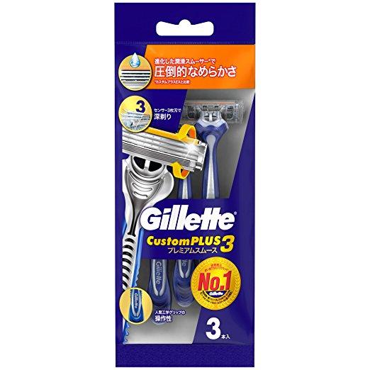 5個セット ジレット 新品未使用 カスタムプラス3 評判 髭剃り 3本入×5個セット プレミアムスムース CP3-PS3 正規品